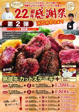 cut_honten_s.jpg