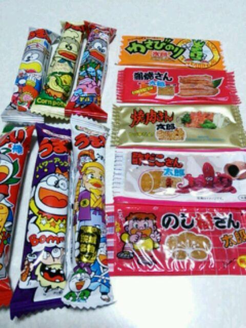 お菓子た〜くさん 駄菓子屋さん(。^。^。):はるっちの